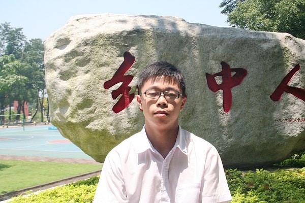 2011广东高考数学_三鑫40位优秀校友-中山市纪中三鑫双语学校